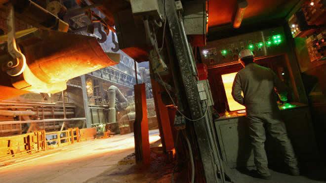 siderurgica-aco
