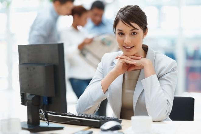 Como ser um consultor SAP
