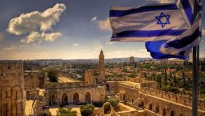 empresa de israel